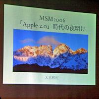 061020-keynote.jpg
