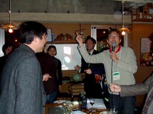 060119-otoshidama.jpg
