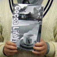 060412-cocoabook.jpg