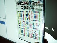 061012-cafeosawa2.jpg
